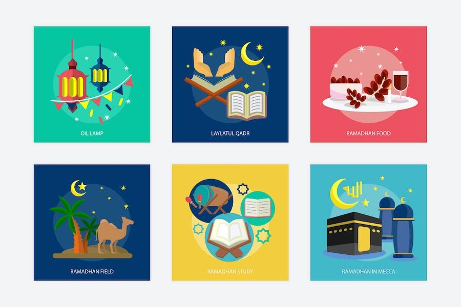 Ramadan Mubarak Vector Illustration - 0