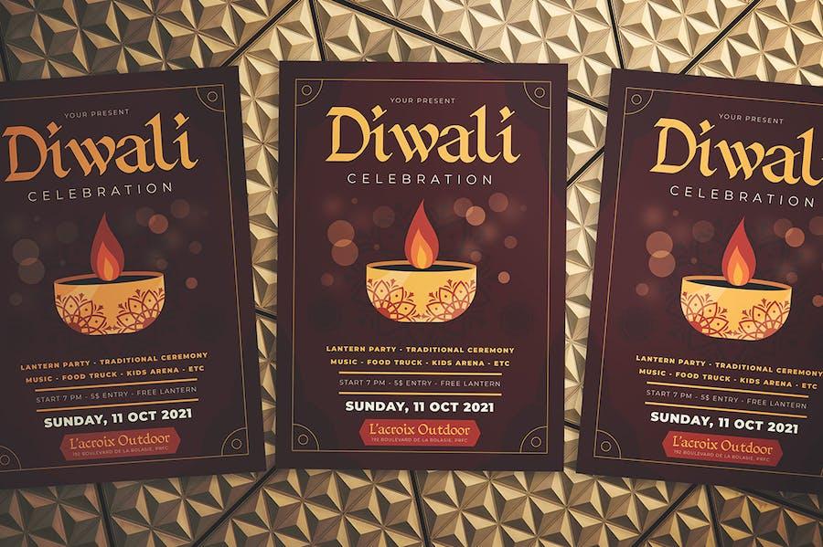 Diwali Celebration Flyer - 2