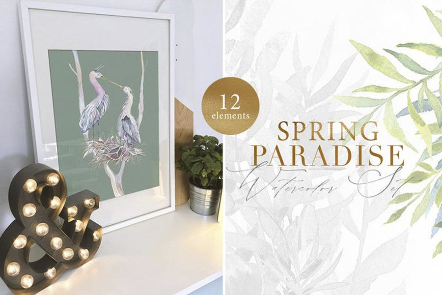 Spring Paradise Watercolor Clipart Set - 1