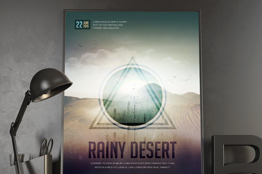Rainy Desert Movie Poster - 0