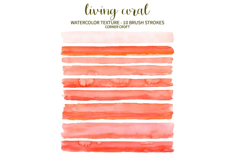 Watercolor Texture Living Coral - 1