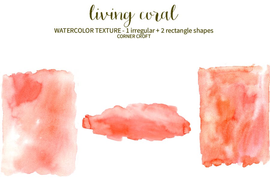 Watercolor Texture Living Coral - 2
