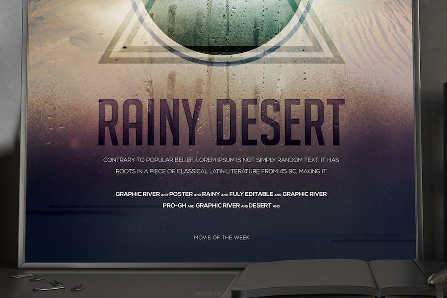 Rainy Desert Movie Poster - 1