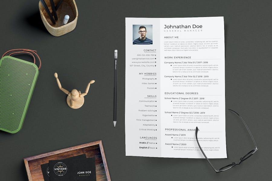 CV Resume - 0