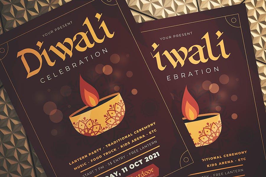 Diwali Celebration Flyer - 0